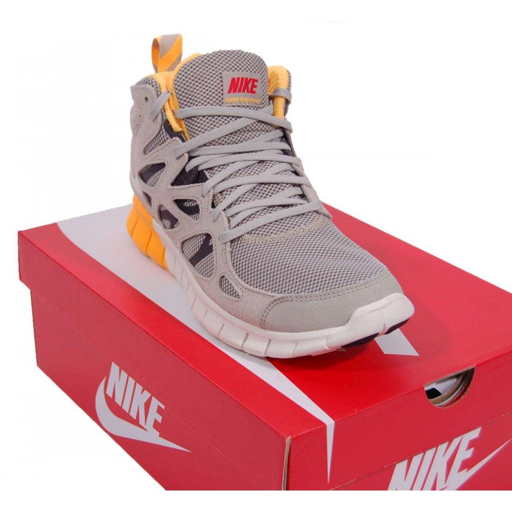 Free Run 2 Sneakerboot