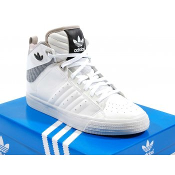 Adidas Freemont Mid | Buy Now £59.99 | All Sizes