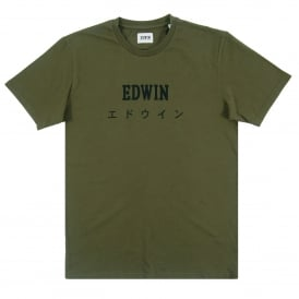 Edwin Japan T-Shirt Olive Drab